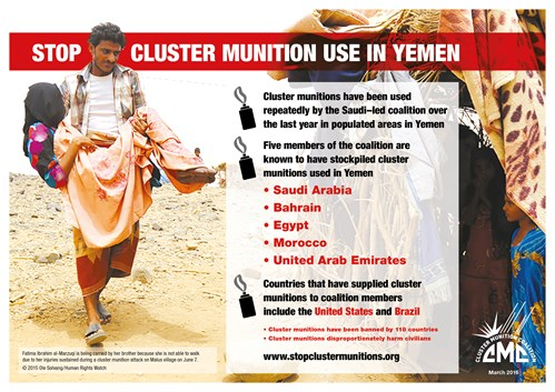 Cluster Munition Use Infographic March 2016 Jpg